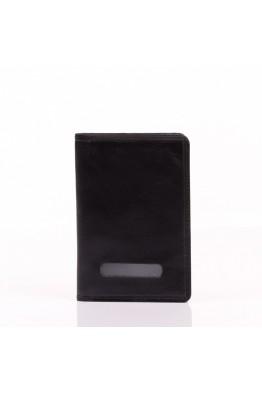 YW250PS passeport case